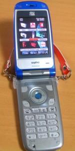 phone-open