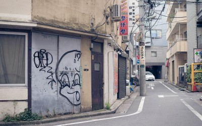 Chasing Faces:  A Tokyo Graffiti Hunt