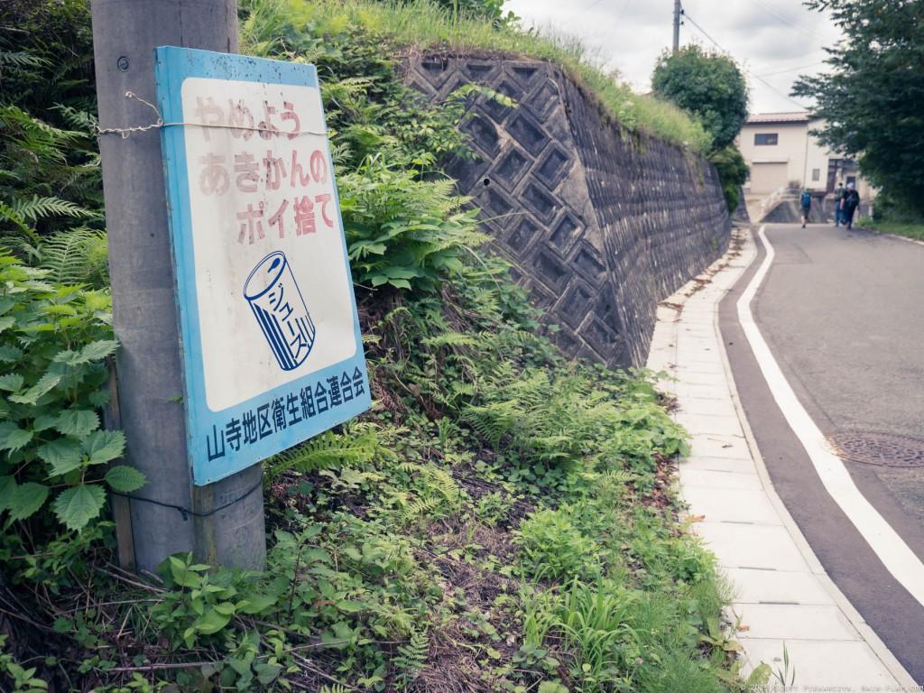 OmoshiroYama-YamaderaHike.15.09.05.-099