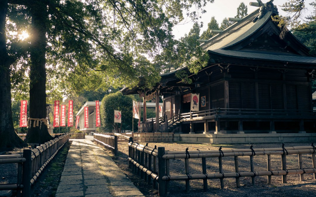 Let's Visit Aoba Shrine!
