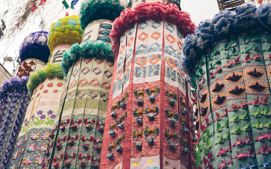 Tanabata Festival in Sendai