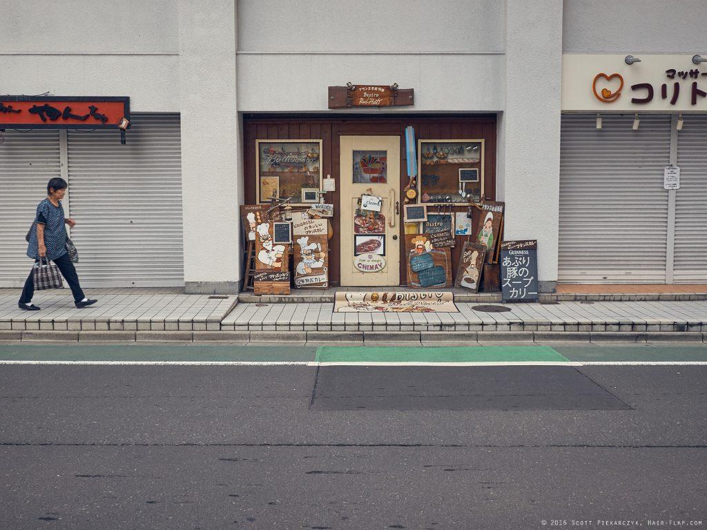 SendaiBikeExplore01.15.09.02.-044