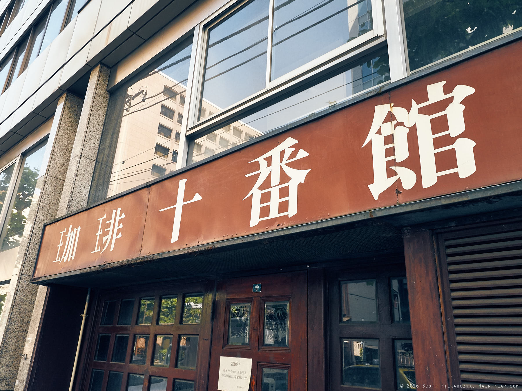 15-05-07.TokyoRevisited._1120164