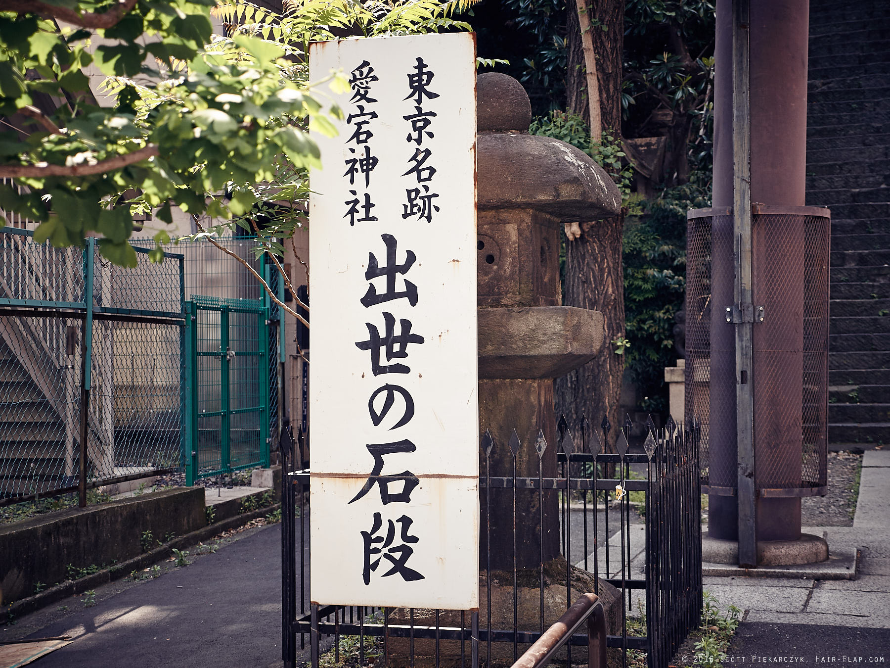 15-05-07.TokyoRevisited._1120184