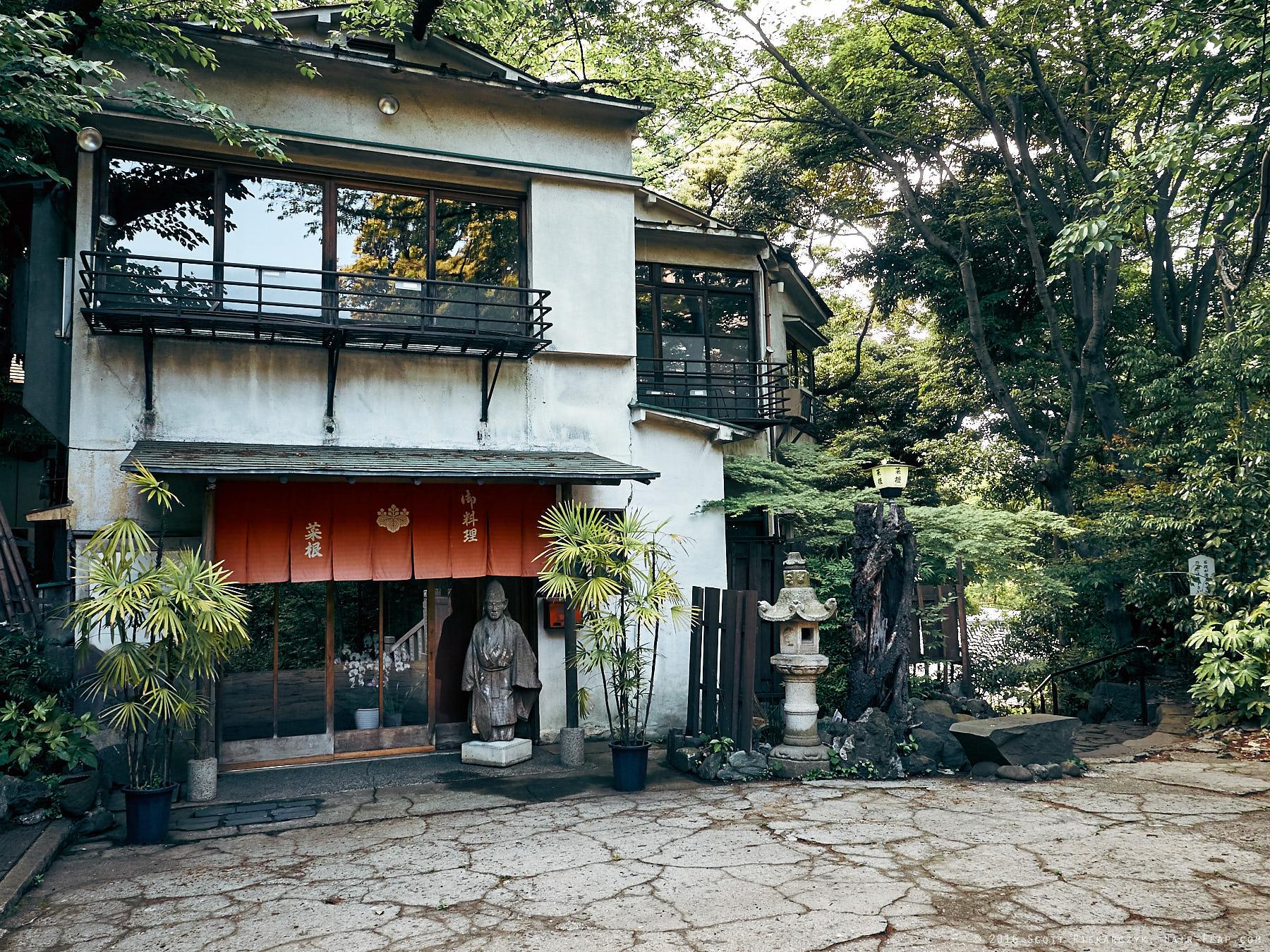 15-05-07.TokyoRevisited._1120229