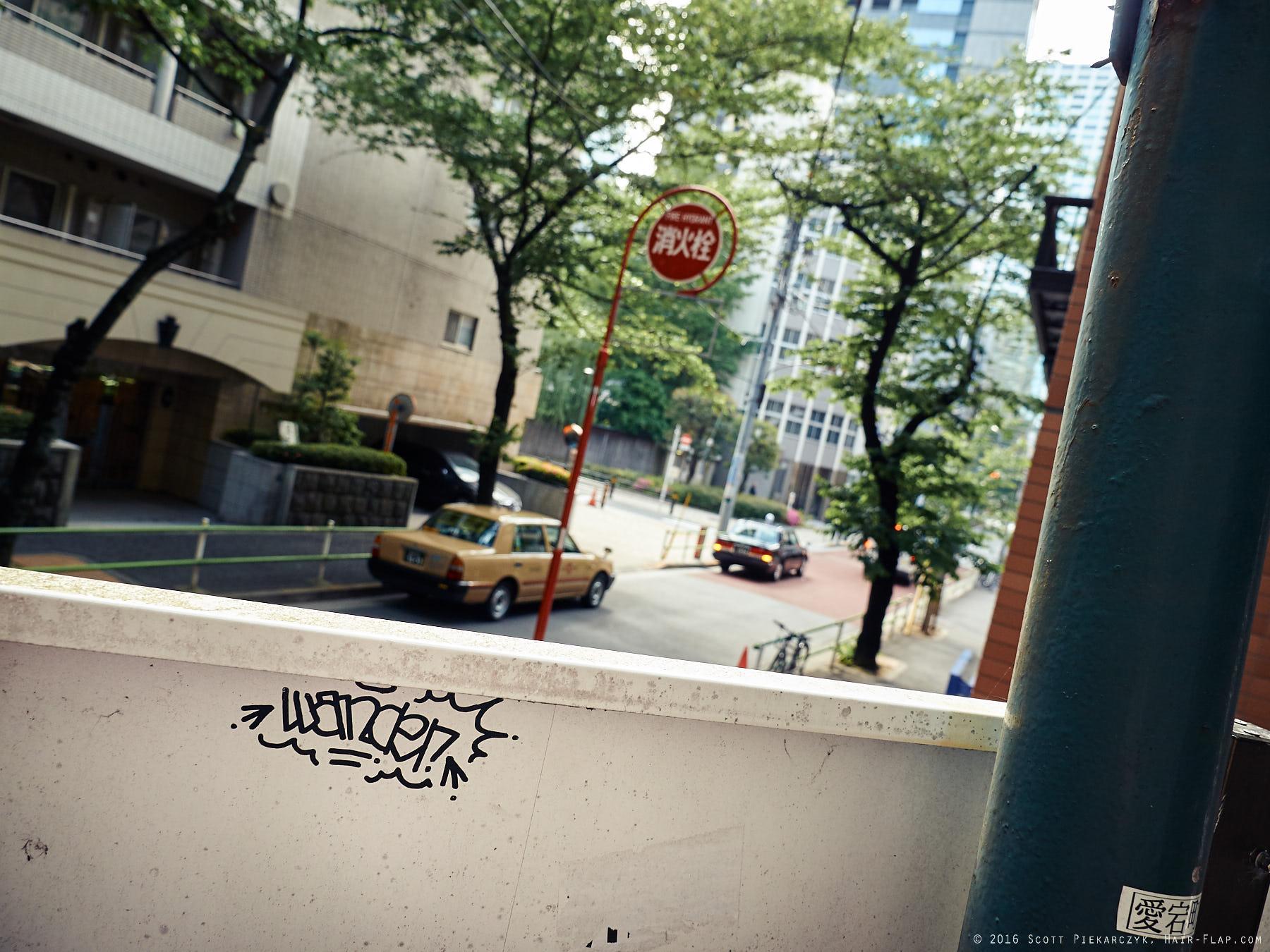 15-05-07.TokyoRevisited._1120240