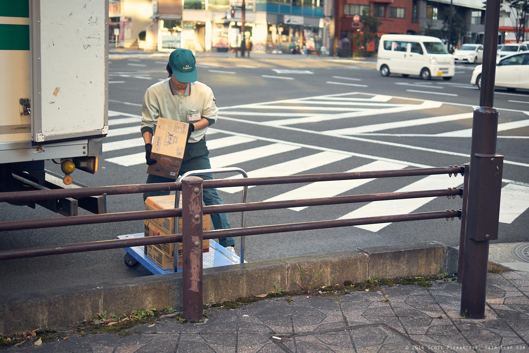 151016.SendaiWalk._1020571