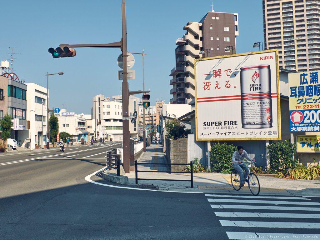 151018.SendaiBikeExplore.DSCF2318