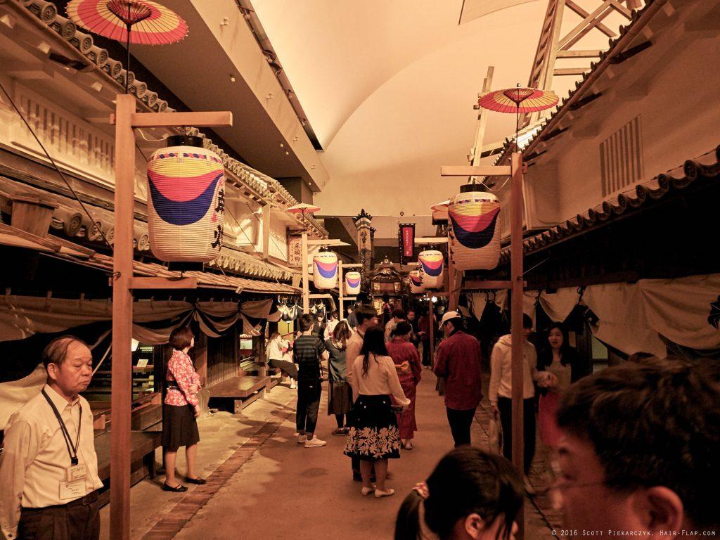 16-05-07.OsakaMuseumHousingLiving.DSCF3015