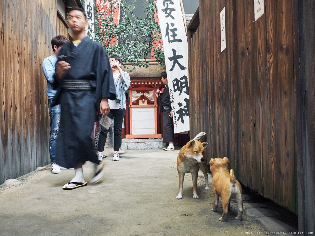 16-05-07.OsakaMuseumHousingLiving.DSCF3021