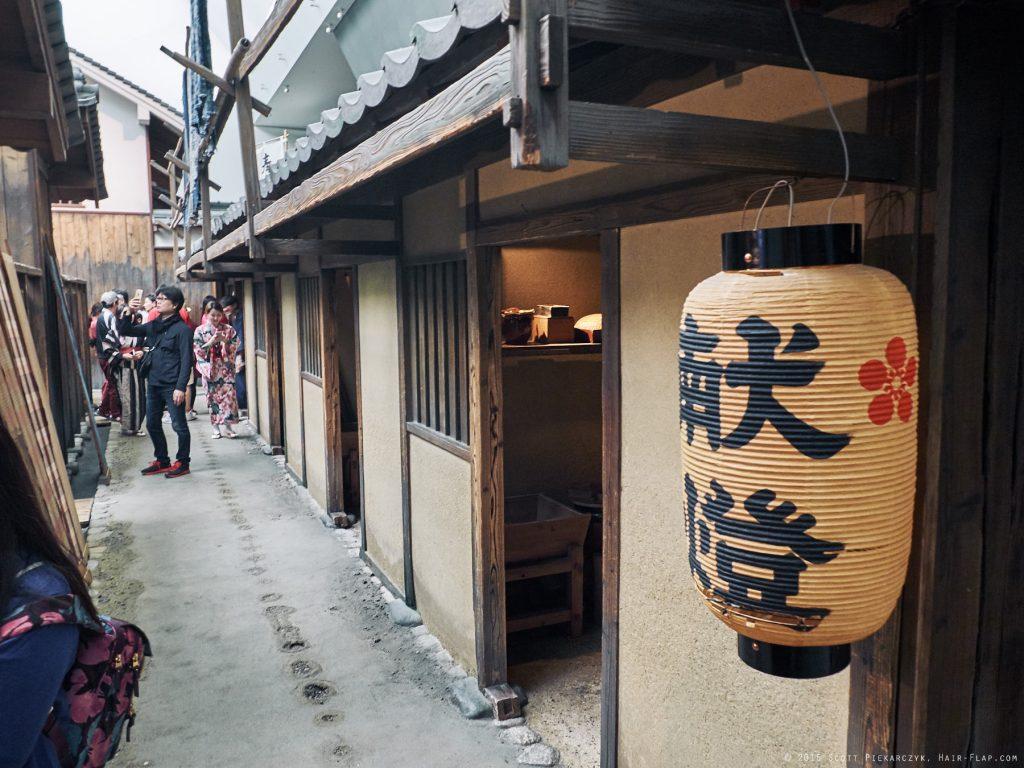 16-05-07.OsakaMuseumHousingLiving.DSCF3034