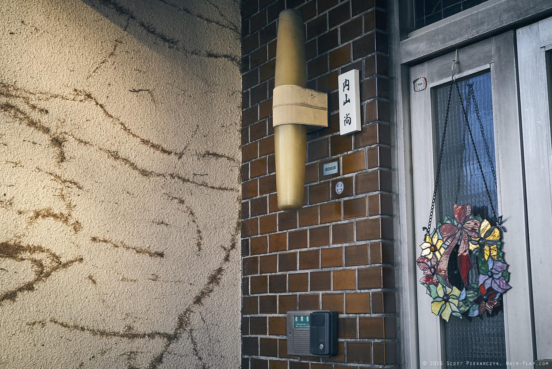 B-Sides: Streets of Sendai