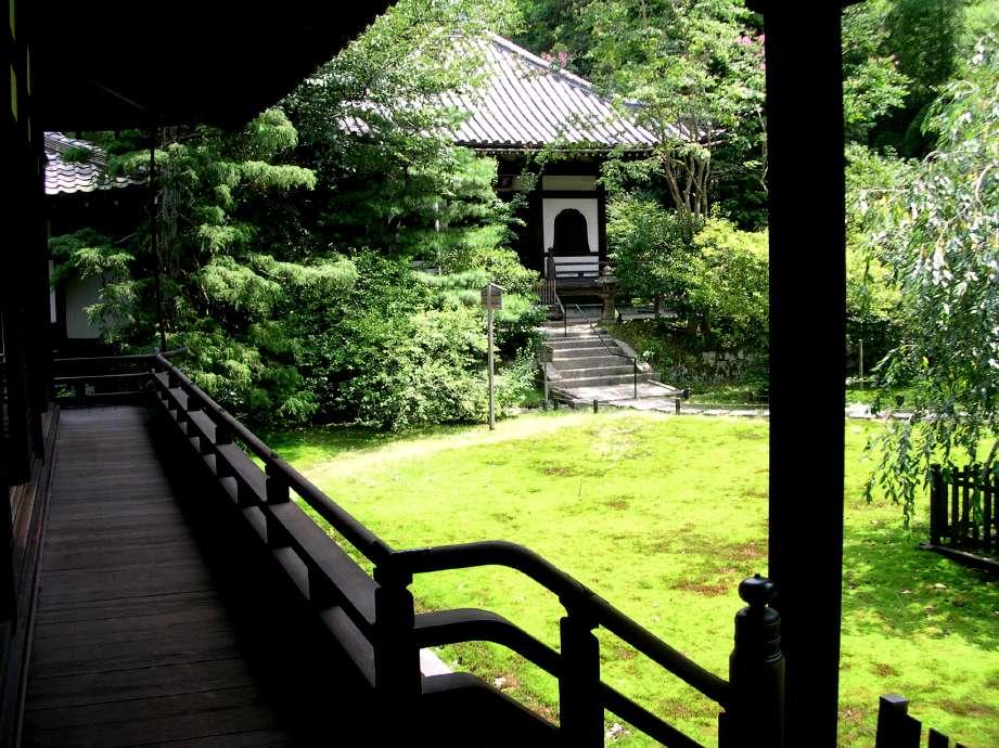 Kyoto Photos (Pt 1 of 3)
