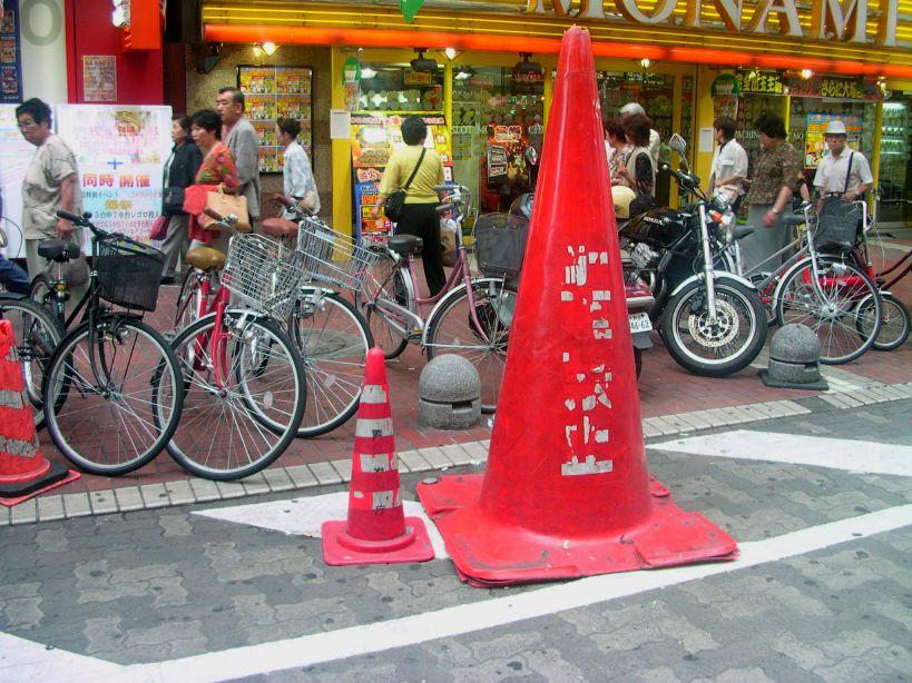 Last (Huge!) Round of Tokyo Photos, Evar!