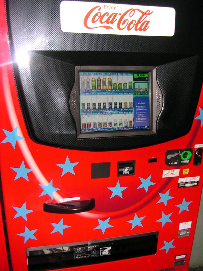 Now Vending: The Future