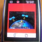 phone-gps1