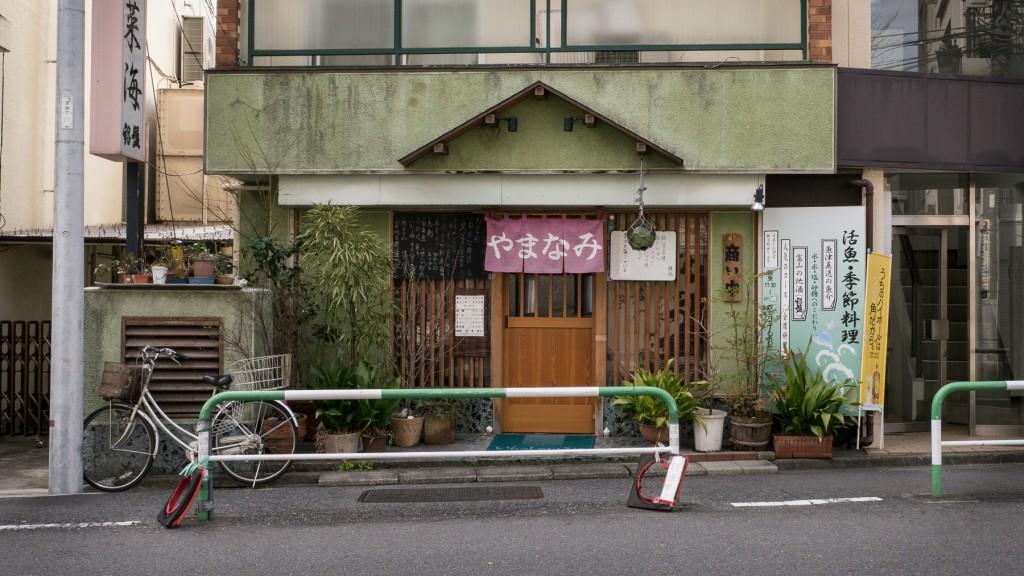 Tokyo.Ikebukuro.15.03.06.-001