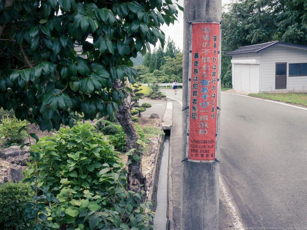 OmoshiroYama-YamaderaHike.15.09.05.-096