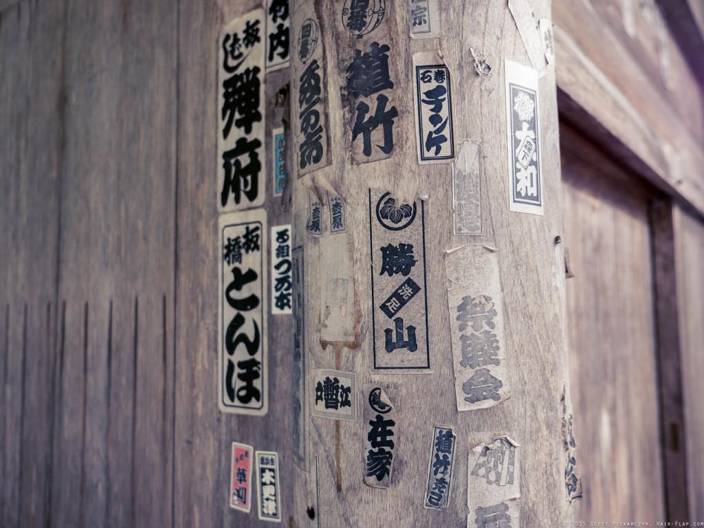 OmoshiroYama-YamaderaHike.15.09.05.-127