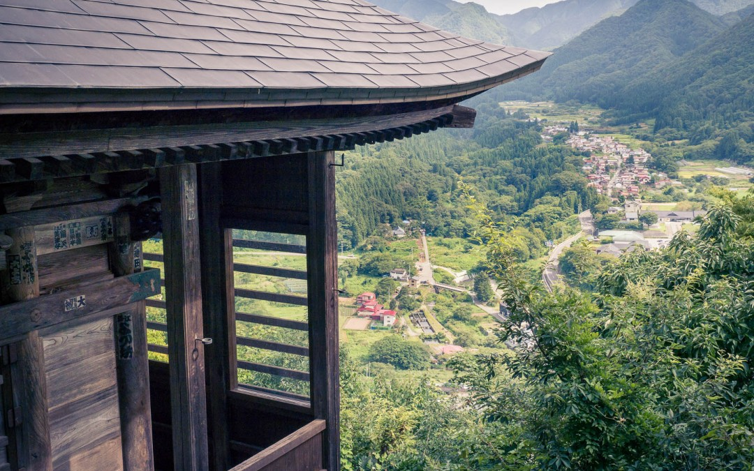 Hiking: OmoshiroYama to Yamadera