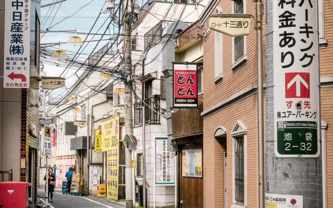 Welcome to Ikebukuro