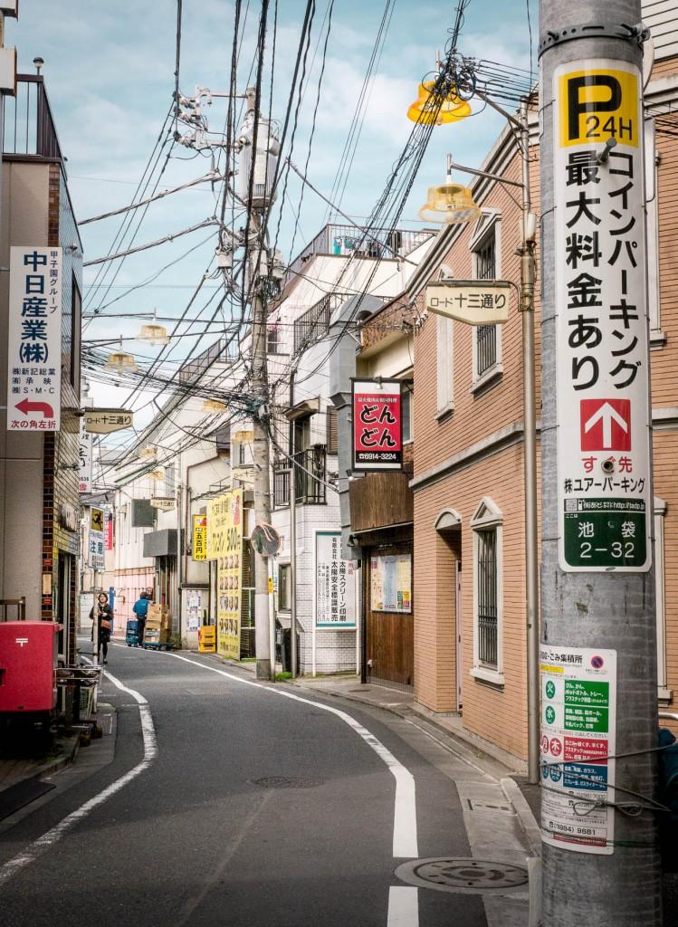 Tokyo.Ikebukuro.15.03.06.-002