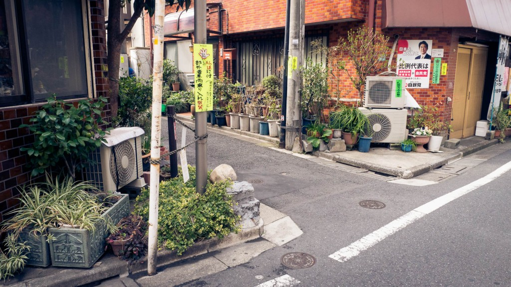 Tokyo.Ikebukuro.15.03.06.-003