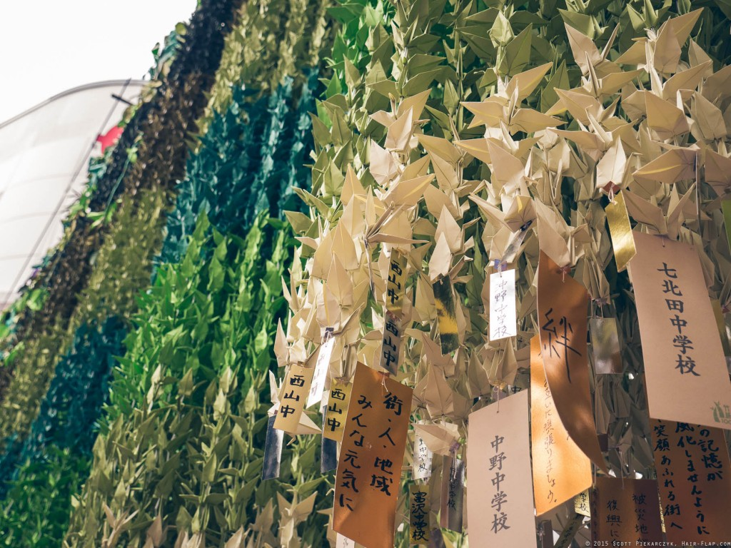 These Fukunashi were made completely of origami cranes (symbols of hope and healing in difficult times) in honor of the 2011 Tsunami.