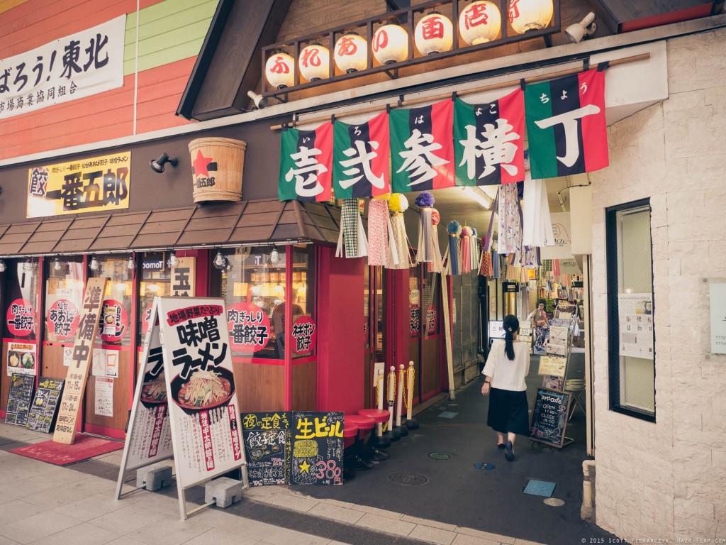 Even the historic Iroha Yokocho alleys got in the spirit with little mini Fukinagashi.