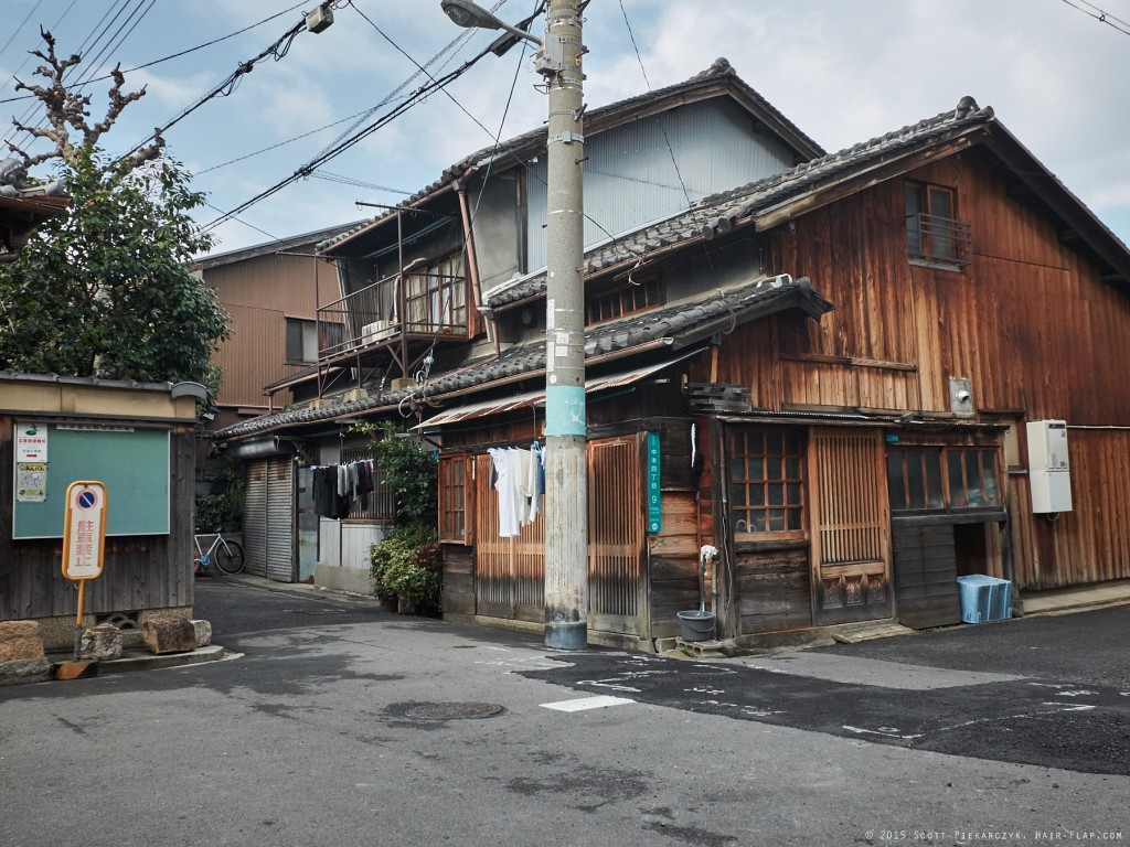 15-12-25.OsakaApartmentHunt.DSCF2758