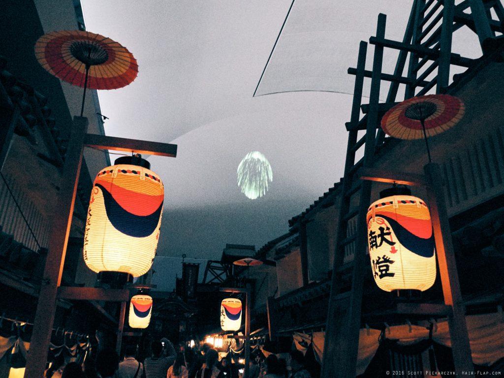 16-05-07.OsakaMuseumHousingLiving.DSCF3018