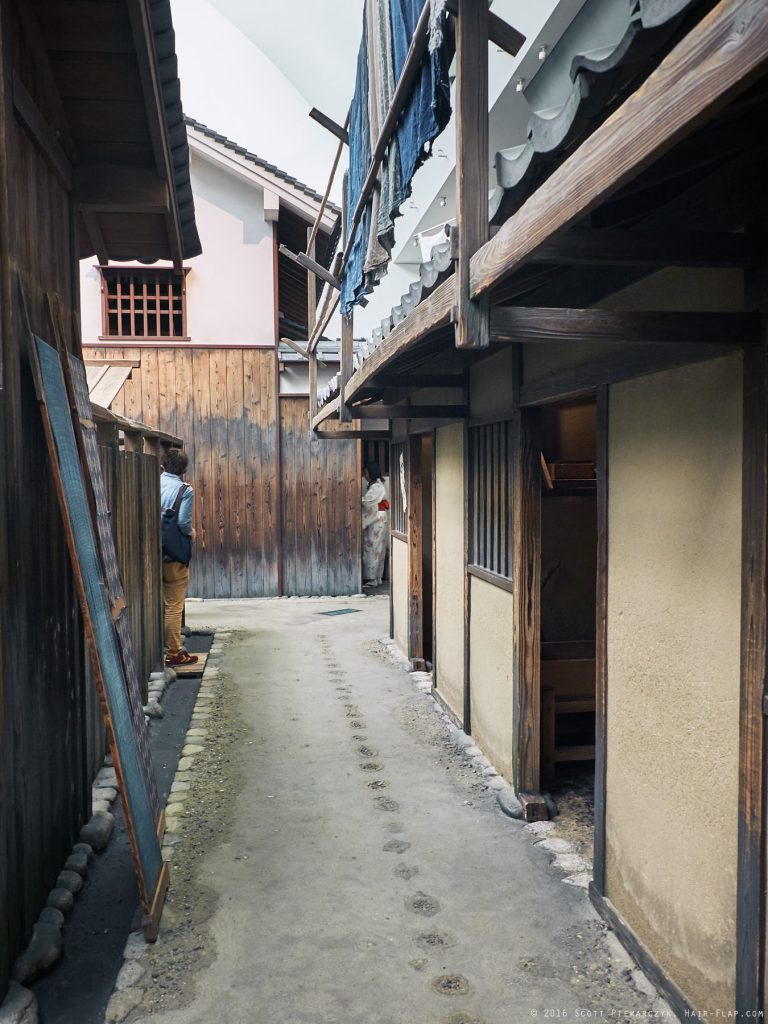 16-05-07.OsakaMuseumHousingLiving.DSCF3026
